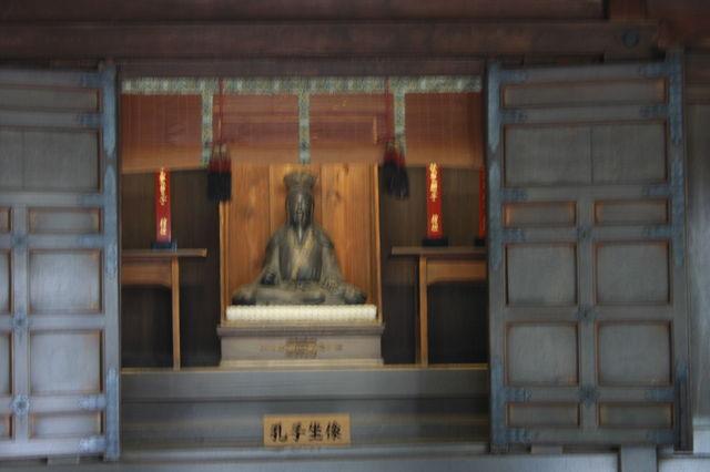 岩宿と足利学校